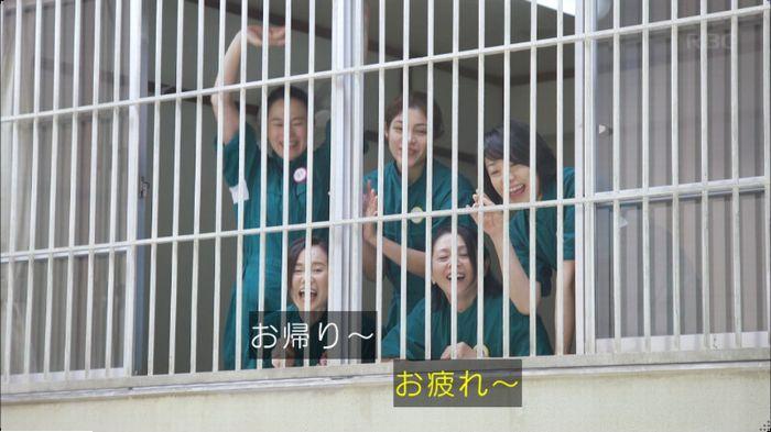 監獄のお姫さま 5話のキャプ193