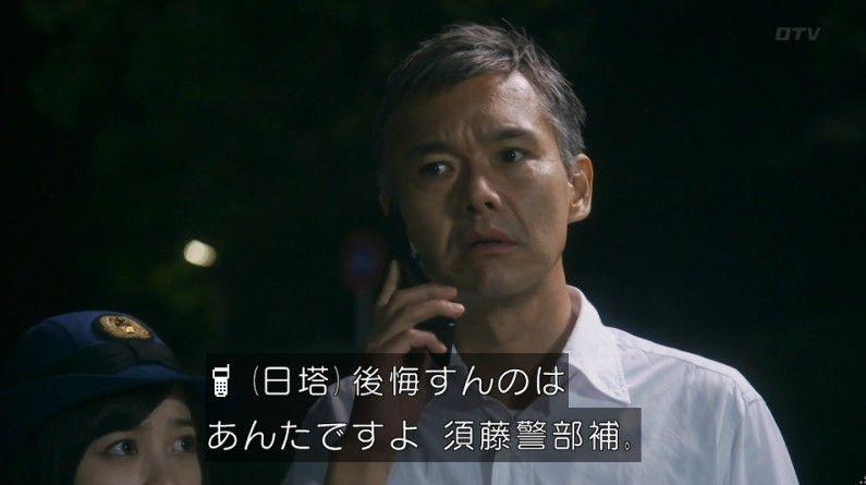 いきもの係 4話のキャプ661