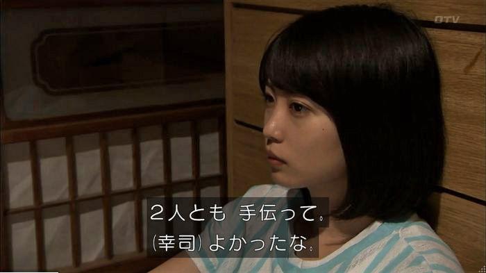 ウツボカズラの夢5話のキャプ255