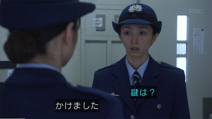 監獄のお姫さま 3話のキャプ250
