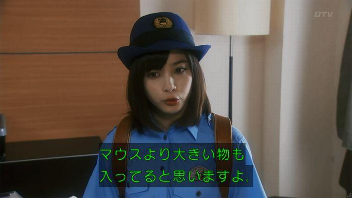 いきもの係 3話のキャプ179