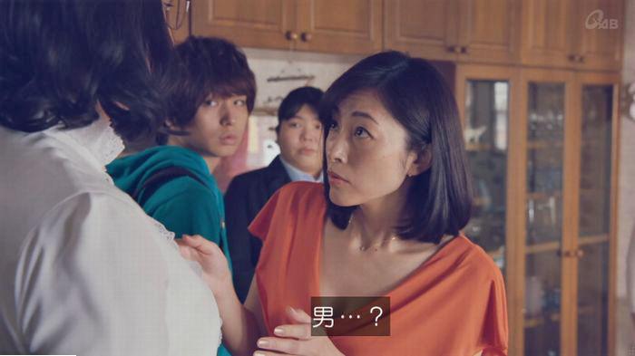 家政婦のミタゾノ 2話のキャプ102