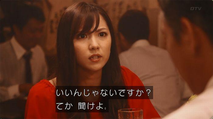 警視庁いきもの係 8話のキャプ25