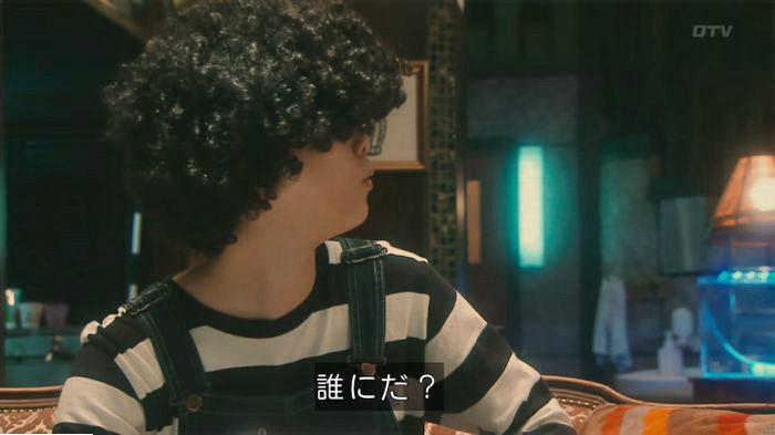 海月姫7話のキャプ469