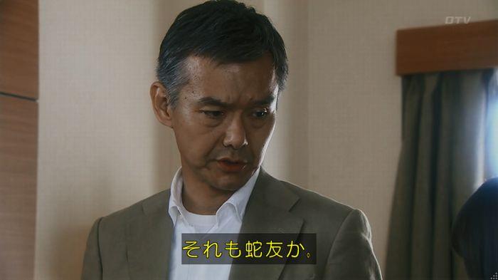 いきもの係 3話のキャプ271