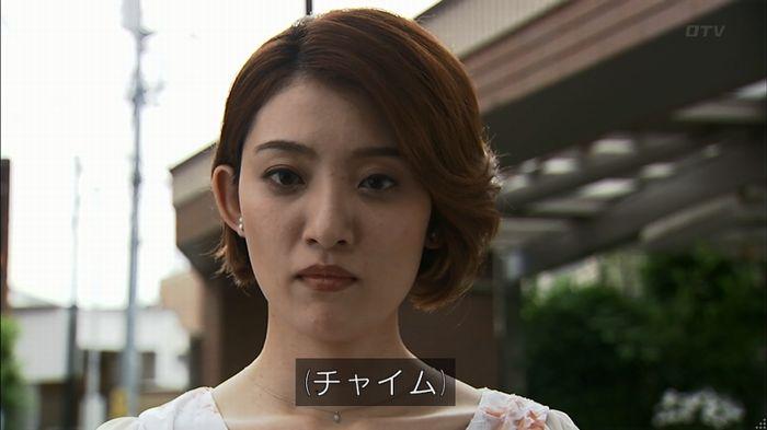 ウツボカズラの夢4話のキャプ464