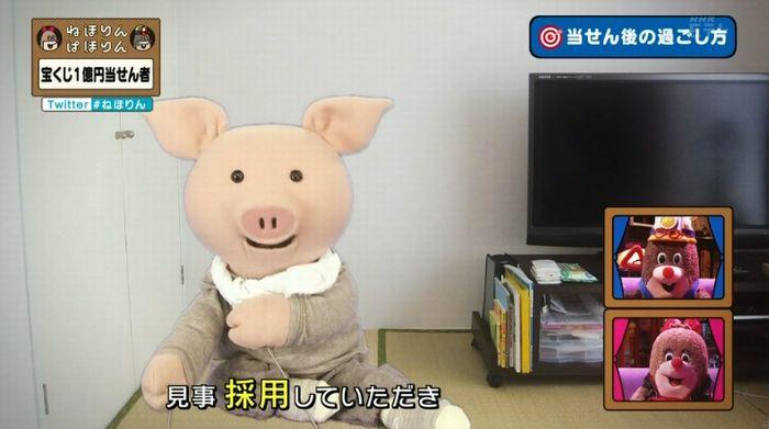 ねほりんぱほりんのキャプ369
