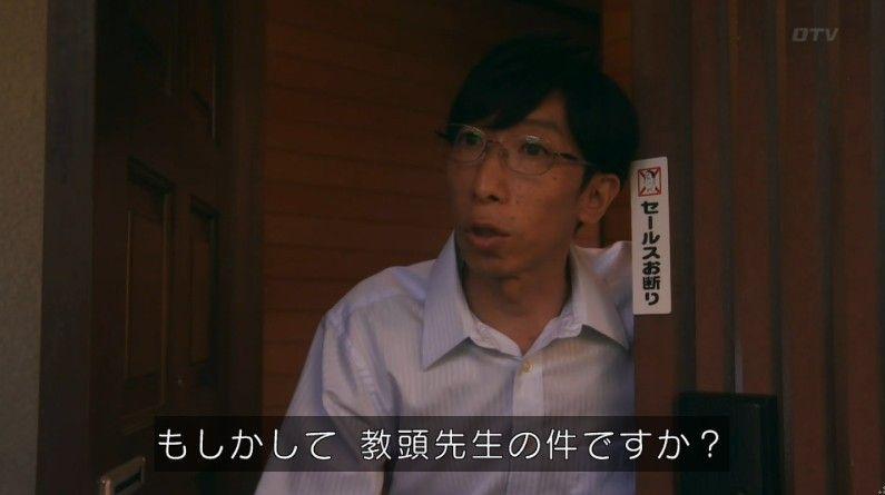 いきもの係 4話のキャプ596