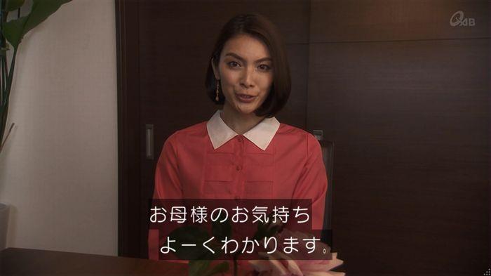 奪い愛 5話のキャプ202