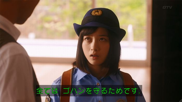 いきもの係 5話のキャプ563