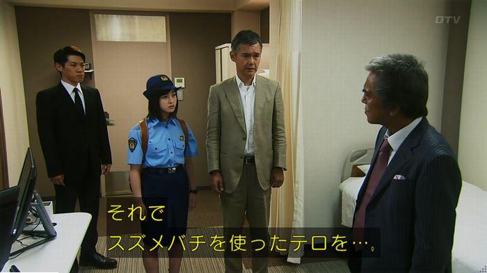 警視庁いきもの係 最終話のキャプ74