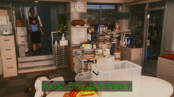 警視庁いきもの係 8話のキャプ397