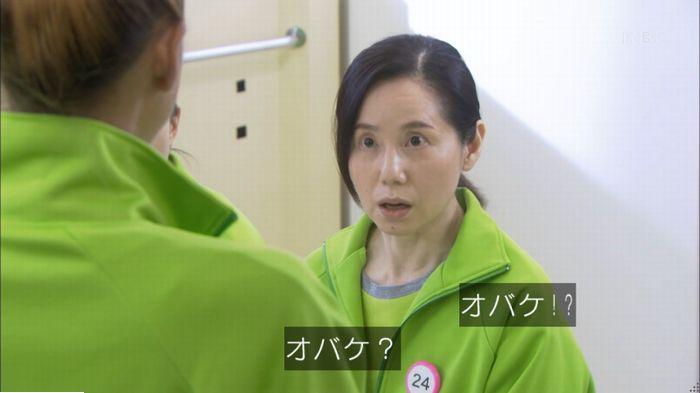 監獄のお姫さま 6話のキャプ438