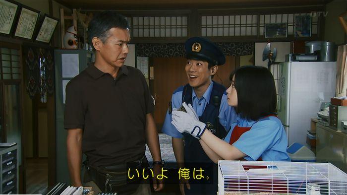 警視庁いきもの係 9話のキャプ169
