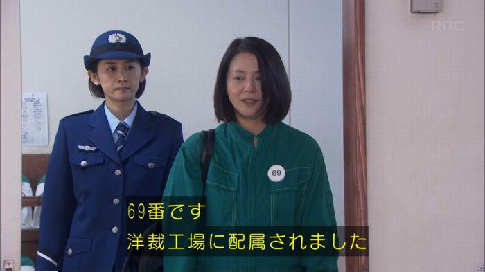 監獄のお姫さま 2話のキャプ138