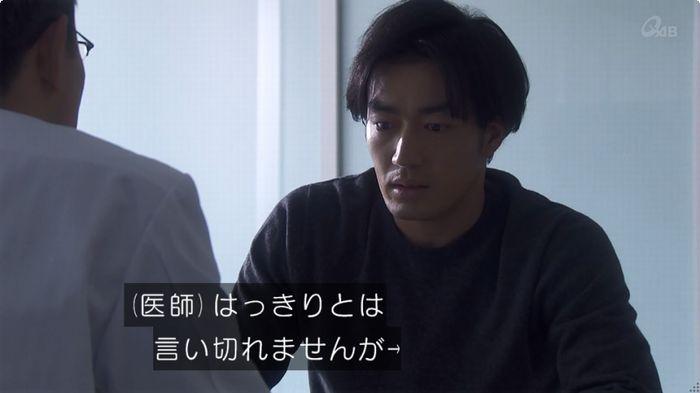 奪い愛 6話のキャプ151