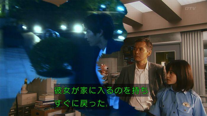 いきもの係 5話のキャプ718