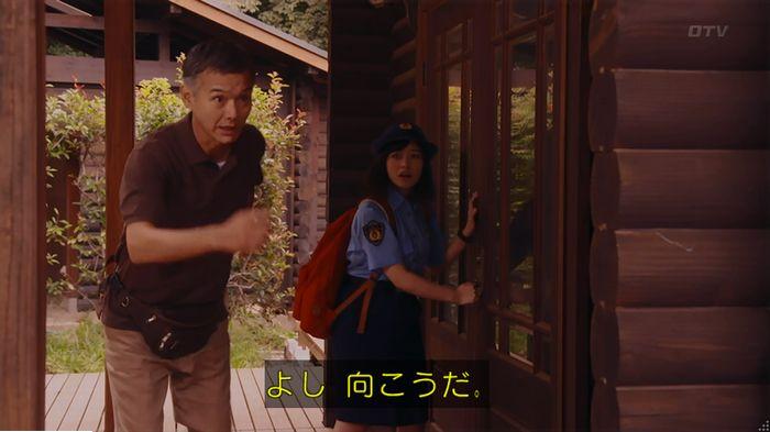 警視庁いきもの係 9話のキャプ324