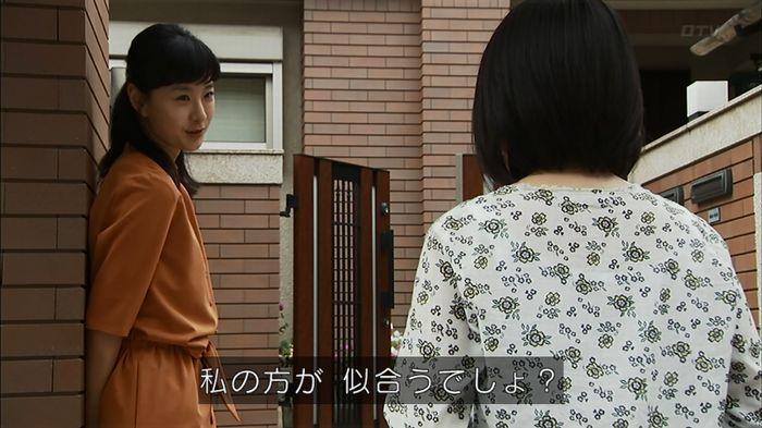 ウツボカズラの夢4話のキャプ96