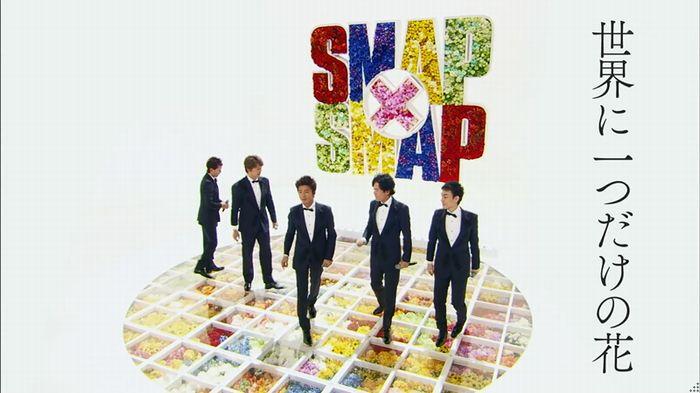 SMAP×SMAP最終回のキャプ114