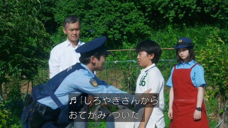 いきもの係 4話のキャプ279