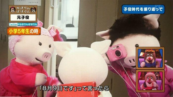 ねほりん元子役のキャプ450