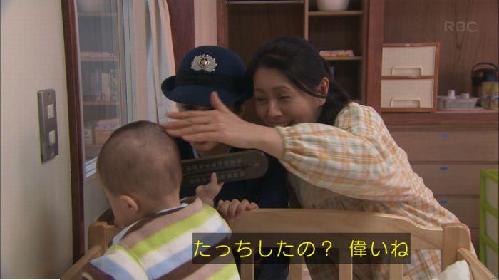 監獄のお姫さま 5話のキャプ324