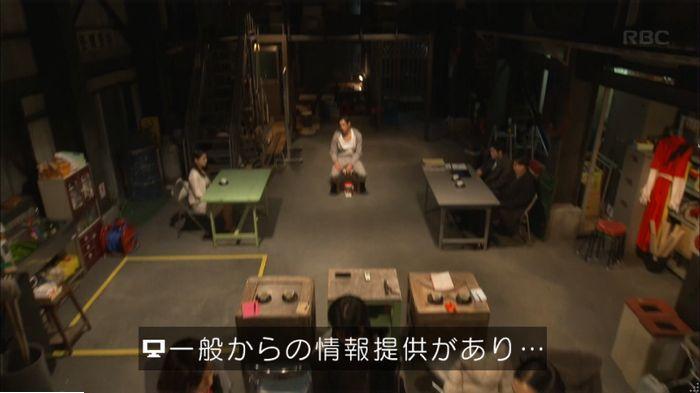 監獄のお姫さま 9話のキャプ512