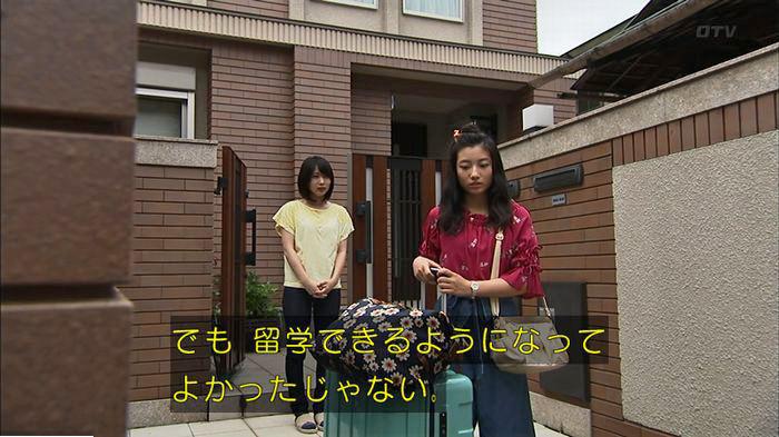 ウツボカズラの夢7話のキャプ316