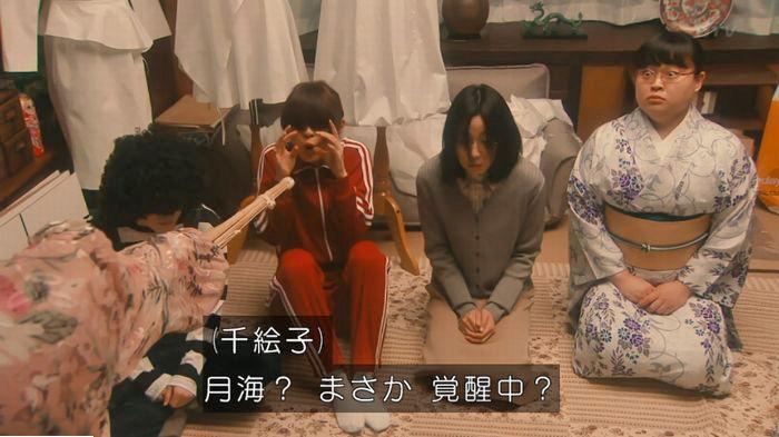 海月姫7話のキャプ516