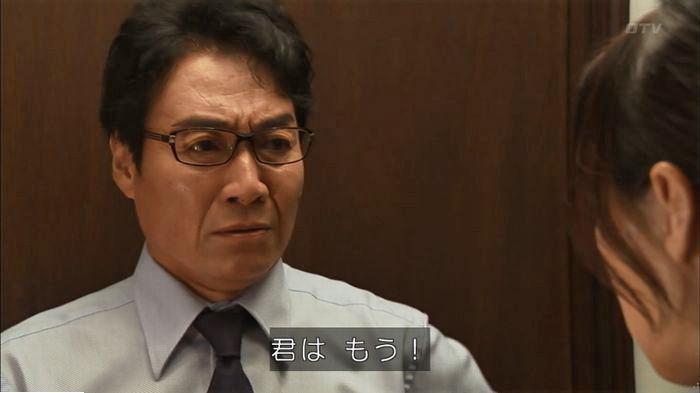ウツボカズラの夢6話のキャプ364