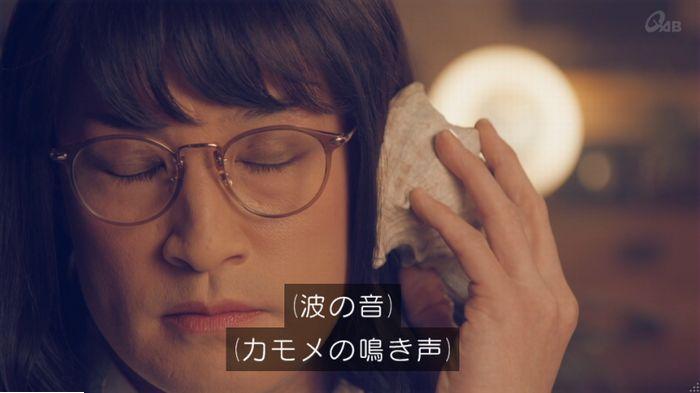 家政婦のミタゾノ 7話のキャプ88