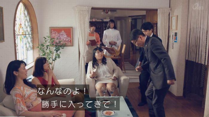 家政婦のミタゾノ 2話のキャプ649