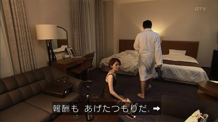 ウツボカズラの夢4話のキャプ407