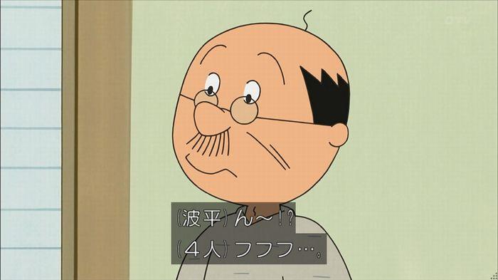 サザエさん堀川君のキャプ127