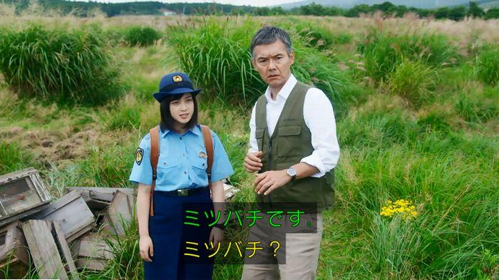 警視庁いきもの係 最終話のキャプ163