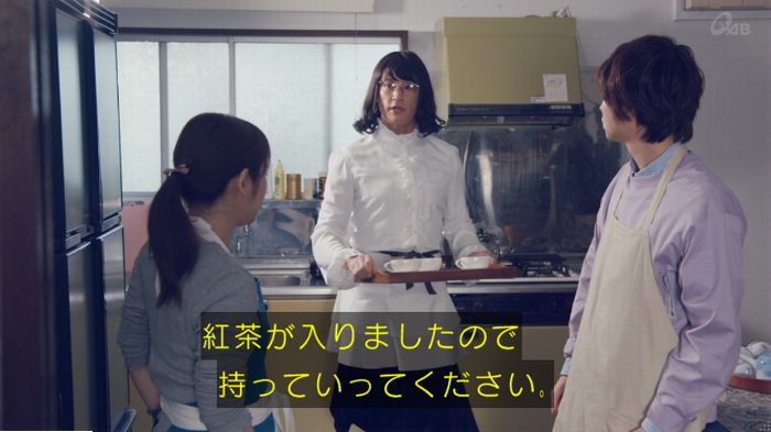 家政婦のミタゾノ 5話のキャプ172