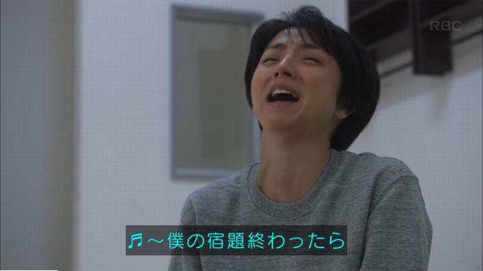 監獄のお姫さま 最終話のキャプ154