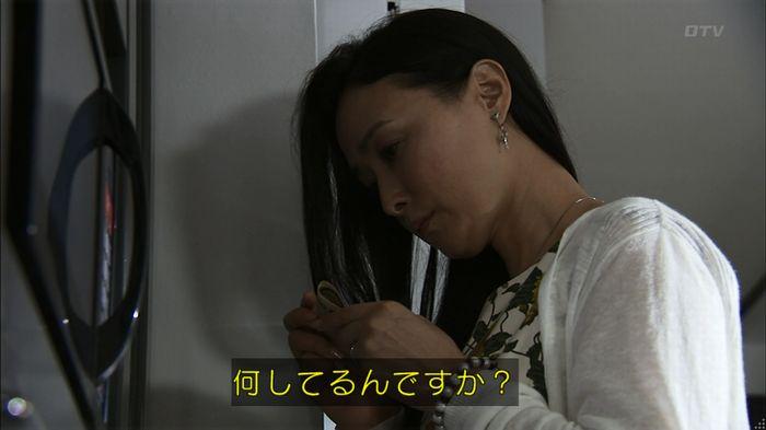 ウツボカズラの夢2話のキャプ610