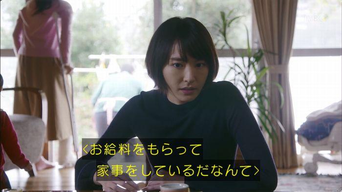 逃げ恥 8話のキャプ217