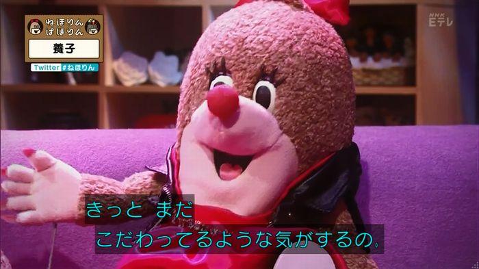 ねほりん 養子回のキャプ346