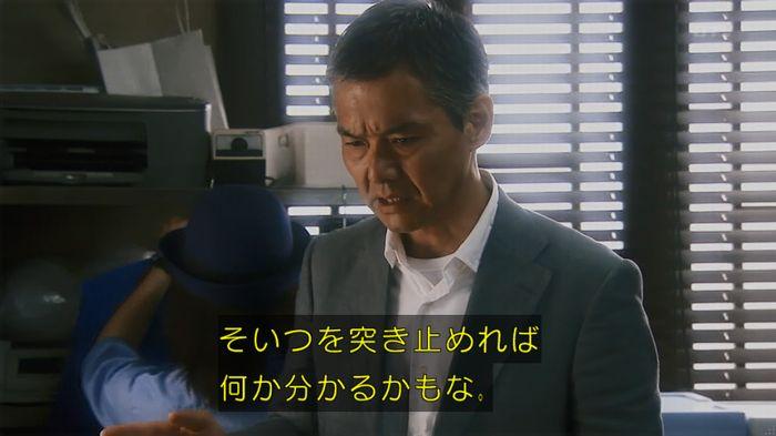 いきもの係 2話のキャプ235