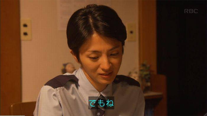 監獄のお姫さま 8話のキャプ687