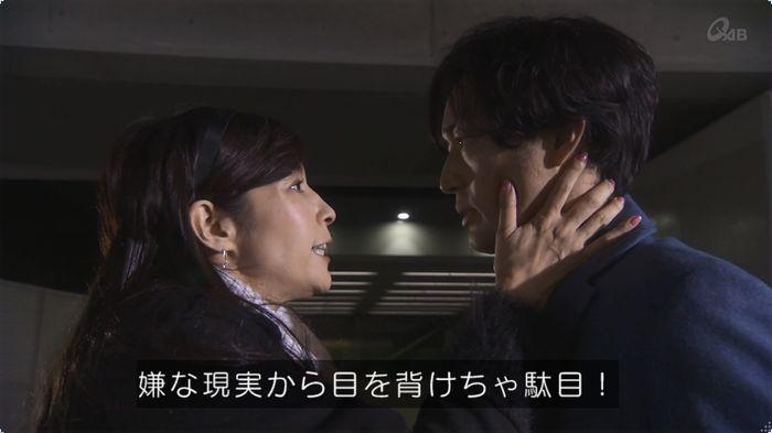 奪い愛 3話のキャプ363