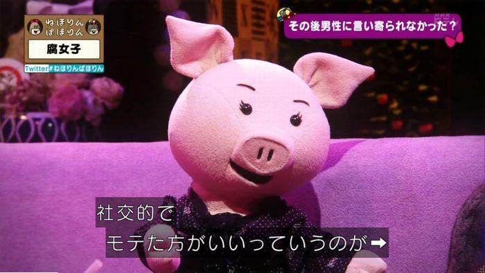 ねほりん腐女子回のキャプ523