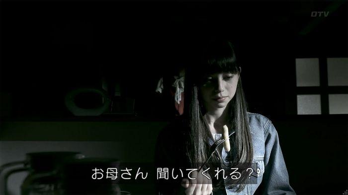 世にも奇妙な物語 夢男のキャプ372