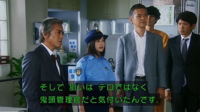 警視庁いきもの係 最終話のキャプ666