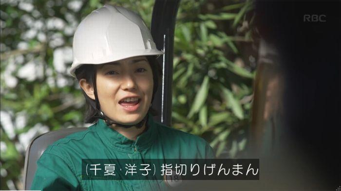 監獄のお姫さま 7話のキャプ327