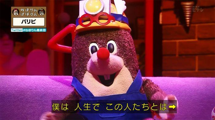 ねほりん 最終回のキャプ212