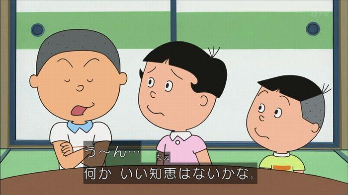 サザエさん堀川君のキャプ53